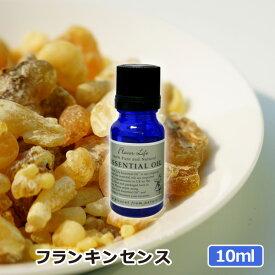 アロマオイル フランキンセンス(乳香) 10ml(AEAJ表示基準適合認定精油 高品質 エッセンシャルオイル 精油 アロマオイル 人気 アロマテラピー 香り フレーバーライフ 癒し アロマグッズ)