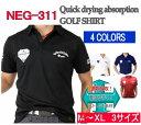 ゴルフ ウエア メンズ 春 夏 速乾・吸収スポーツ素材 胸3D刺繍 半袖シャツ ポロシャツ ・ニューエディションゴルフ 速…