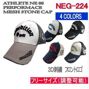 送料無料 ゴルフ 帽子 キャップ ニューエディションゴルフ・メッシュ3D刺繍アスリート ワッペン キャップ ゴルフウェア メンズ 帽子 父の日 ギフト プレゼント 父の日 ゴルフフリーサイズ【