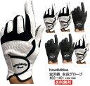 ゴルフ グローブ メンズ 送料無料【3枚1組】全天候型 合成皮革 ゴルフ手袋 左手用右打 滑り止め フィット感 NewEdition GOLF 5サイズ ホワイト&ブラック NEG-1401