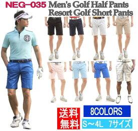 ゴルフウエア メンズ ゴルフハーフ パンツ ショートパンツ パンツカラー ストレッチ 半パン ハーフパンツ半パン 春夏 リゾートハーフパンツ NEG-035