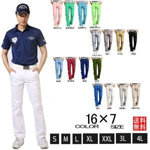 送料無料 大きいサイズ 3L/4Lゴルフウェア メンズ ゴルフパンツ メンズ 春夏メンズ パンツカラー・ストレッチ チノパン全16色サイズ NEG-B026 【売れ筋】【当方売れ筋No1】ゴルフパンツ ズボン