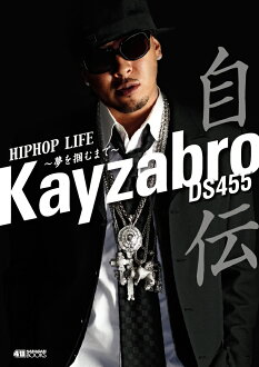 "It is the hip-hop life that a person of consequence spelled more than of this Kayzabro for DS455 autobiography until ""I get HIPHOP LIFE - dream ..."" Japanese hip-hop scene! [privilege] ringing song downloading!"