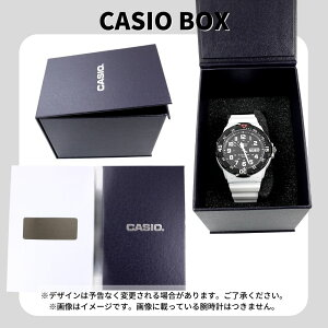 casio-box