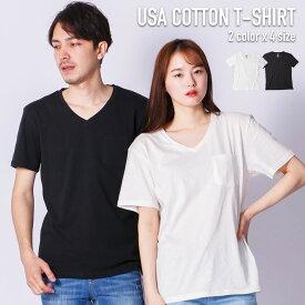 【SALE 30%OFF】 Tシャツ メンズ 半袖 綿100% 大きいサイズ tシャツ USA USAコットン 送料無料 男女兼用 レディース ユニセックス Vネック V ティーシャツ S/M/L/XL 夏 夏服 夏物