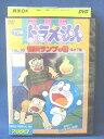 r3_01096 【中古】【DVD】TV版 ドラえもん 16