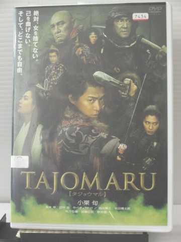 r3_14427 【中古】【DVD】TAJOMARU