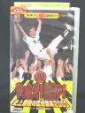 r1_50693 【中古】【VHSビデオ】やったで!優勝や!史上最強の猛虎襲来2003 [VHS] [VHS] [2003]