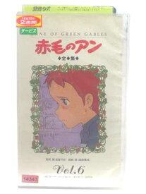 r1_54137 【中古】【VHSビデオ】赤毛のアン全集6 [VHS] [VHS] [1990]