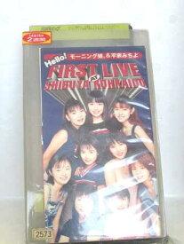 r1_57359 【中古】【VHSビデオ】Hello!~FIRST LIVE AT SHIBUYA KOHKAIDO~ [VHS] [VHS] [1998]