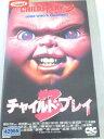 r1_58026 【中古】【VHSビデオ】チャイルド・プレイ3(字幕スーパー版) [VHS] [VHS] [1992]