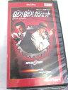 r1_64730 【中古】【VHSビデオ】ゴー!ゴー!ガジェット【日本語吹替版】 [VHS] [VHS] [2000]