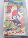r1_65845 【中古】【VHSビデオ】PARAPPA THE RAPPER パラッパラッパー TVアニメーション Stage.1 [VHS] [VHS] [...