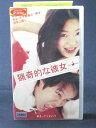 r1_66951 【中古】【VHSビデオ】猟奇的な彼女【字幕版】 [VHS] [VHS] [2003]