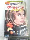 r1_68755 【中古】【VHSビデオ】ザ・ブロンド【字幕版】 [VHS] [VHS] [1996]