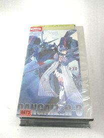 r1_72906 【中古】【VHSビデオ】超神姫ダンガイザーIII(3) [VHS] [VHS] [2000]