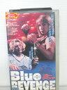 r1_75159 【中古】【VHSビデオ】ブルー・リベンジ [VHS] [VHS] [1993]
