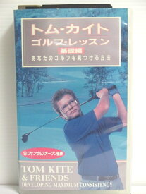 r1_76084 【中古】【VHSビデオ】トム・カイト ゴルフ・レッスン基礎編 [VHS] [VHS] [1993]