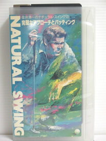 r1_76089 【中古】【VHSビデオ】金井清一のナチュラルスイング(2)完璧なアプローチとパッティング [VHS] [VHS] [1987]