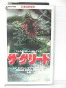 r1_76294 【中古】【VHSビデオ】ザ・グリード【日本語吹替版】 [VHS] [VHS] [1999]