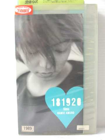 r1_79231 【中古】【VHSビデオ】安室奈美恵 181920 FILMS [VHS] [VHS] [1998]