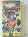 r1_83974 【中古】【VHSビデオ】ウルトラマンパワード怪獣大図鑑〜ウルトラ [VHS] [VHS] [1994]
