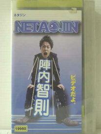 r1_84276 【中古】【VHSビデオ】陣内智則/NETAJIN [VHS] [2004]