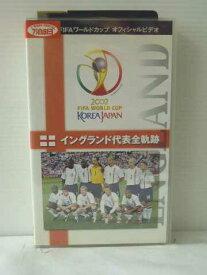 r1_84375 【中古】【VHSビデオ】FIFA 2002 ワールドカップ オフィシャルビデオ イングランド代表全軌跡 [VHS] [VHS] [2002]