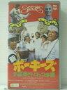 r1_84645 【中古】【VHSビデオ】新ポーキーズ [VHS] [VHS] [1989]