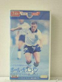 r1_85199 【中古】【VHSビデオ】イングランドが誇るスーパースター ポール・ガスコイン [VHS] [VHS] [1993]