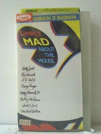 r1_85597 【中古】【VHSビデオ】マッド・アバウト・マウス〜ミッキーにくび [VHS] [VHS] [1991]
