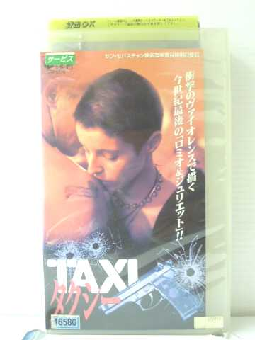 r1_86919 【中古】【VHSビデオ】タクシー【字幕版】 [VHS] [VHS] [1998]