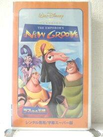 r1_90580 【中古】【VHSビデオ】ラマになった王様【字幕版】 [VHS] [VHS] [2001]