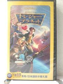 r1_90591 【中古】【VHSビデオ】トレジャー・プラネット【日本語吹替版】 [VHS] [VHS] [2004]