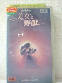 r1_91645 【中古】【VHSビデオ】美女と野獣(字幕スーパー版) [VHS] [VHS] [1993]