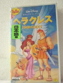 r1_91995 【中古】【VHSビデオ】ヘラクレス【日本語吹替版】 [VHS] [VHS] [1998]