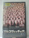 r1_92379 【中古】【VHSビデオ】マルコヴィッチの穴【字幕版】 [VHS] [VHS] [2001]