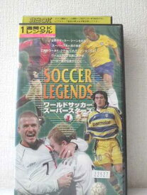 r1_92530 【中古】【VHSビデオ】ワールドサッカー・スーパースターズ(1) [VHS] [VHS] [2002]