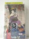 r1_92565 【中古】【VHSビデオ】ワンナイR&R Vol.5 [VHS] [VHS] [2003]