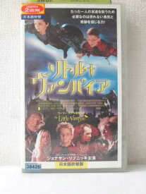 r1_93273 【中古】【VHSビデオ】リトル・ヴァンパイア [VHS] [VHS] [2002]
