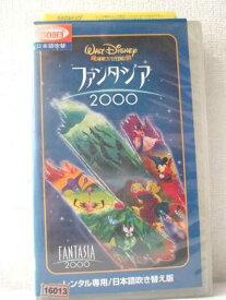 r1_93289 【中古】【VHSビデオ】ファンタジア2000【日本語吹替版】 [VHS] [VHS] [2000]