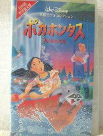 r1_94219 【中古】【VHSビデオ】ポカホンタス【日本語吹替版】 [VHS] [VHS] [1996]