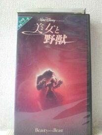 r1_94480 【中古】【VHSビデオ】美女と野獣(字幕スーパー版) [VHS] [VHS] [1993]