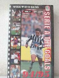 r1_95477 【中古】【VHSビデオ】SERIE A THE GOALS 94/95 セリエA ザ・ゴールズ [VHS] [VHS] [1995]