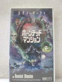 r1_96423 【中古】【VHSビデオ】ホーンテッドマンション【字幕版】 [VHS] [VHS] [2004]