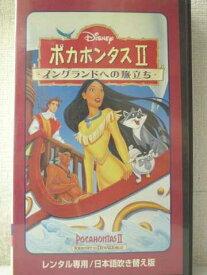 r1_97003 【中古】【VHSビデオ】ポカホンタス2〜イングランドへの旅立ち〜【日本語吹替版】 [VHS] [VHS] [1999]