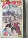 r1_97038 【中古】【VHSビデオ】ミスター味っ子七 包丁編2本目 [VHS] [VHS] [1990]