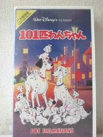 r1_98220 【中古】【VHSビデオ】101匹わんちゃん(二ヵ国語版) [VHS] [VHS] [1995]