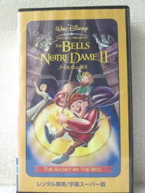 r1_98564 【中古】【VHSビデオ】ノートルダムの鐘II [VHS] [VHS] [2002]