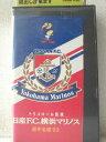 r1_98581 【中古】【VHSビデオ】トリコロール旋風~日産F.C.横浜マリノス 選手名鑑'93 [VHS] [1993]